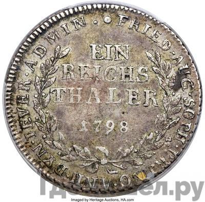 Реверс Полталера 1798 года Йеверская монета