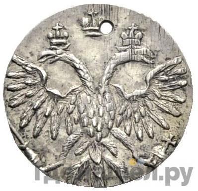 Реверс 1 копейка 1714 года
