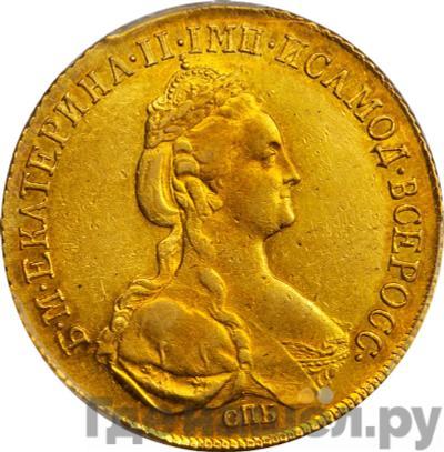 Аверс 10 рублей 1779 года СПБ