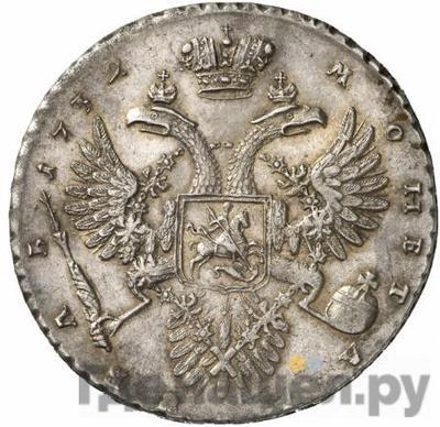Реверс 1 рубль 1732 года    Крест державы простой