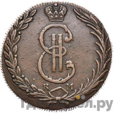 Аверс 10 копеек 1776 года КМ Сибирская монета
