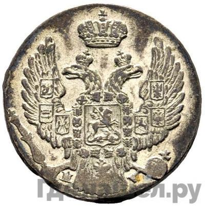 Реверс 10 грошей 1835 года МW Для Польши