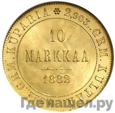 Аверс 10 марок 1882 года S Для Финляндии