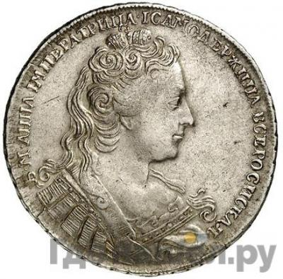 1 рубль 1730 года   Корсаж непараллельный, 5 наплечников без фестонов Корона уже