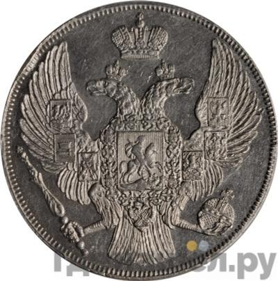 Реверс 12 рублей 1832 года СПБ