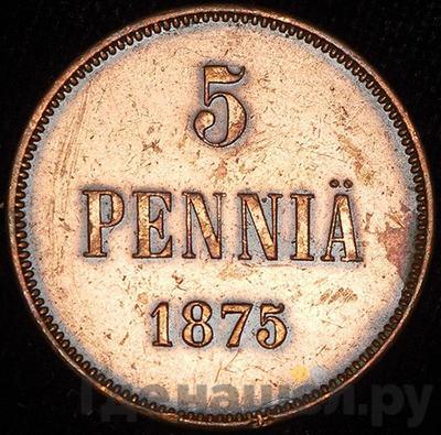 5 пенни 1875 года  Для Финляндии