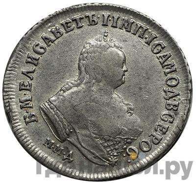 Аверс Полуполтинник 1748 года ММД