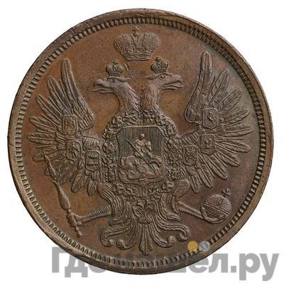 Реверс 5 копеек 1849 года ЕМ