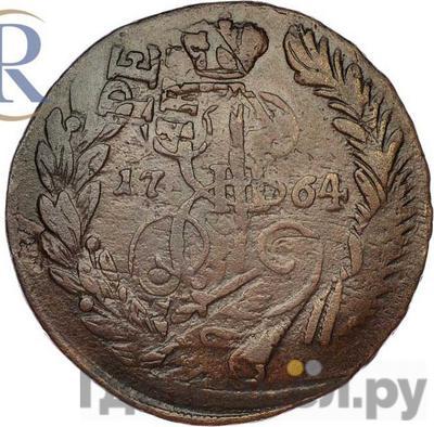 Аверс 2 копейки 1764 года ЕМ