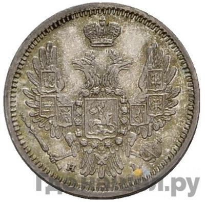 Реверс 10 копеек 1852 года СПБ HI