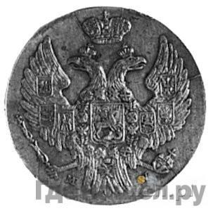 Реверс 10 грошей 1841 года МW Для Польши