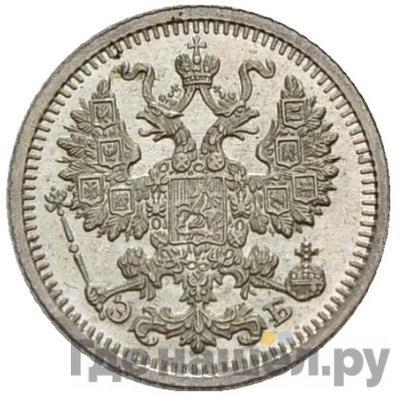 Реверс 5 копеек 1909 года СПБ ЭБ