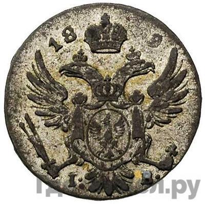 Аверс 5 грошей 1819 года IВ Для Польши