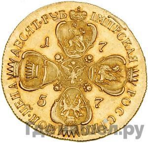 Реверс 10 рублей 1757 года СПБ портрет работы Дасье
