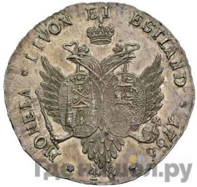 Реверс 48 копеек 1756 года  Ливонезы Пробные