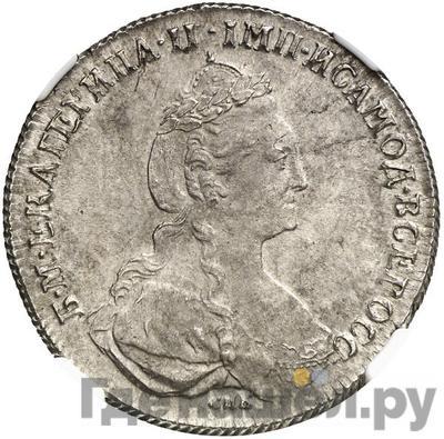 Аверс 1 рубль 1778 года СПБ ФЛ