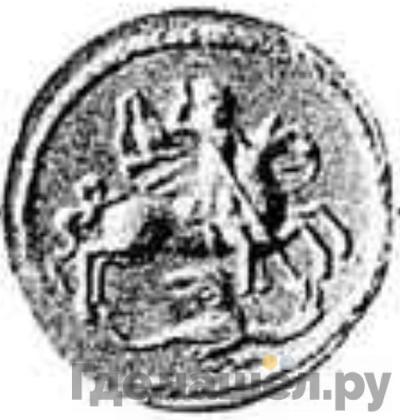 Аверс 1 копейка 1719 года  Пробная