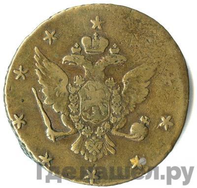 Реверс 10 копеек 1762 года