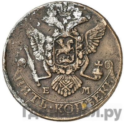 Реверс 5 копеек 1778 года ЕМ Шведская подделка