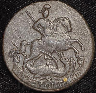 Реверс 2 копейки 1762 года  Номинал под св. Георгием