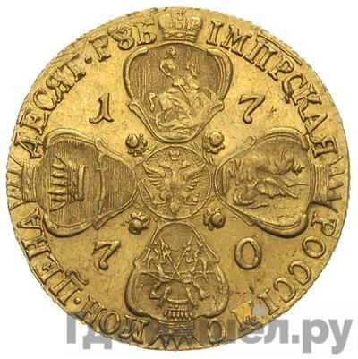 Реверс 10 рублей 1770 года СПБ
