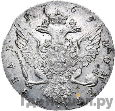 Реверс 1 рубль 1769 года СПБ TI СА