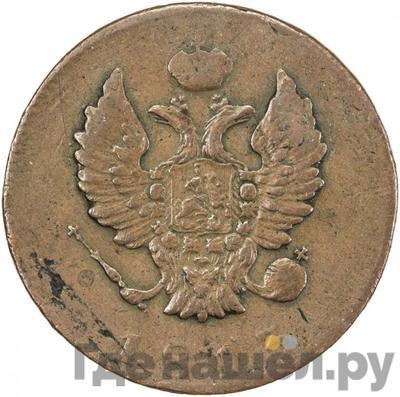 Аверс 2 копейки 1813 года  Жетон Ивана Неведомского