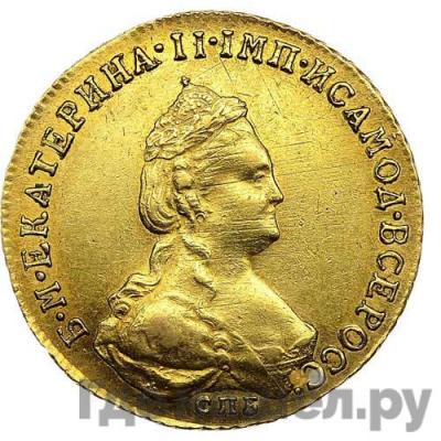 Аверс 5 рублей 1786 года СПБ