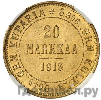 Аверс 20 марок 1913 года S Для Финляндии