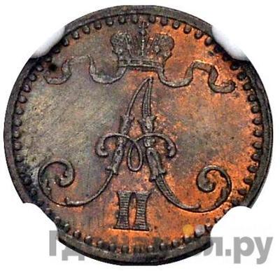 1 пенни 1870 года  Для Финляндии