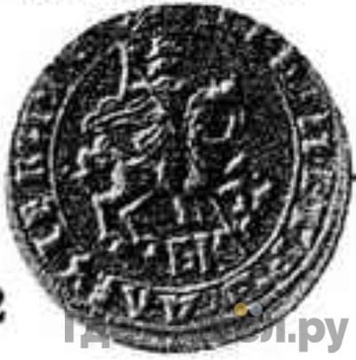 Реверс 1 копейка 1717 года БК  Всадник нового рисунка, без черпака под конем