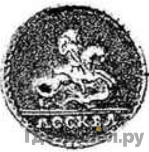 Реверс 1 копейка 1727 года МОСКВА Пробная С вензелем Екатерины 2