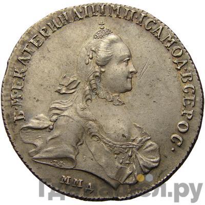 Аверс 1 рубль 1764 года ММД TI EI
