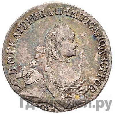 Аверс Полуполтинник 1764 года ММД EI