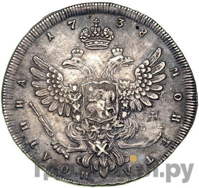 Реверс Полтина 1738 года СПБ Петербургский тип