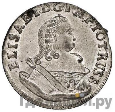 Аверс 6 грошей 1761 года  Для Пруссии