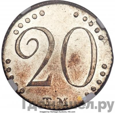 Аверс 20 копеек 1787 года ТМ Таврические