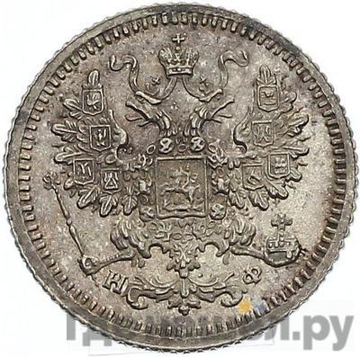 5 копеек 1880 года СПБ НФ