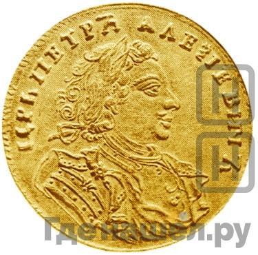 Аверс Червонец 1707 года IL-L