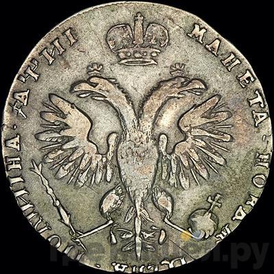 Реверс Полтина 1718 года   Грубый портрет ПОЛТИIНА