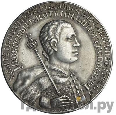Аверс Наградной рубль 1605 года Дмитрий Иванович Лжедмитрий 1 Новодел
