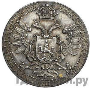Реверс Наградной рубль 1605 года Дмитрий Иванович Лжедмитрий 1 Новодел