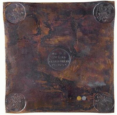 Аверс 1 рубль 1725 года  Пробная медная плата