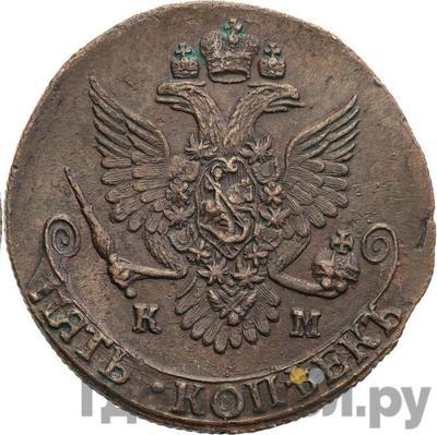 Реверс 5 копеек 1787 года КМ