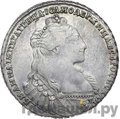 Аверс 1 рубль 1735 года