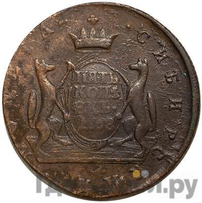 Реверс 5 копеек 1768 года КМ Сибирская монета