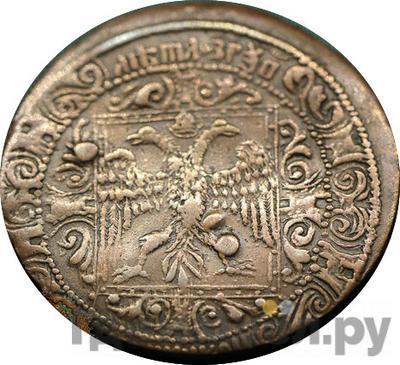 Реверс Полтина 1654 года  Алексей Михайлович