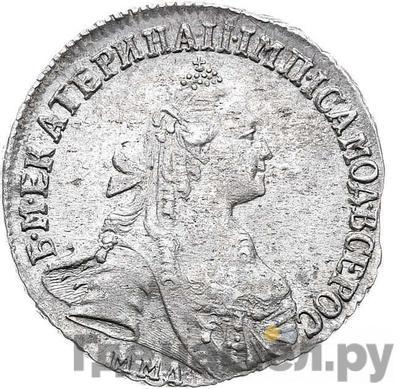 Аверс 15 копеек 1771 года ММД