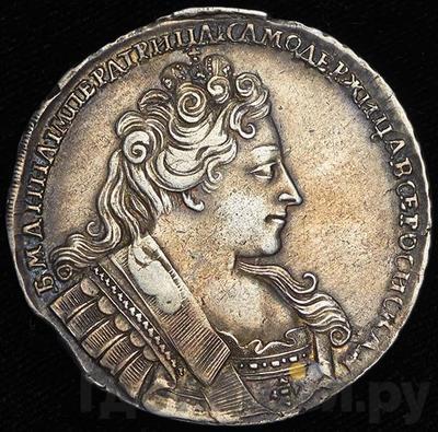Аверс 1 рубль 1732 года