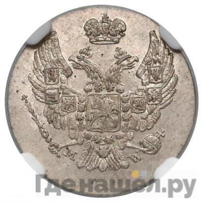 Реверс 5 грошей 1836 года МW Для Польши